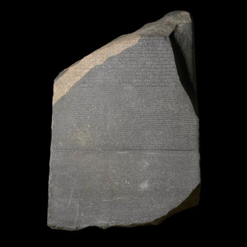 image credit: British Museum