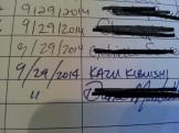Kazu was here